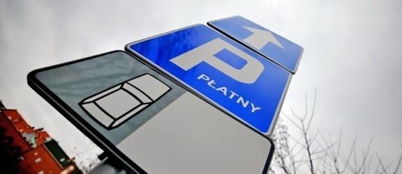 Przy ul. Tamka powstanie parking? Miasto szuka nabywcy działki