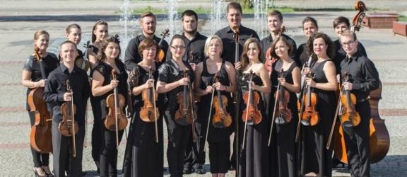 Inauguracja sezonu artystycznego Elbląskiej Orkiestry Kameralnej