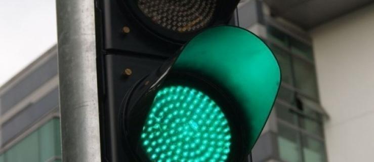Za ponad milion zł zajmą się sygnalizacją świetlną i pogotowiem drogowym