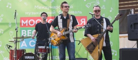 Moscow Beatballs – już 31 maja Rosjanie zagrają bluesa w Mjazzdze
