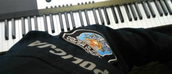 """Elbląg. Odzyskali skradzione """"pianino"""""""